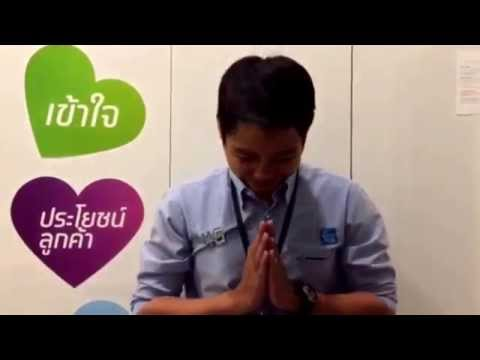 dtac hall suratthani ( because we care )