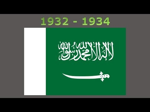 History of the Saudi Arabian flag  YouTube