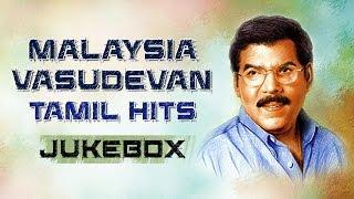 "Malaysia Vasudevan Tamil Hits Jukebox || ""Malaysia Vasudevan"" || Malaysia Vasudevan Tamil Songs"