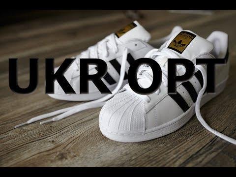 51508655 Кроссовки Adidas Super Star оптом, обзор качества - YouTube