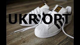 Кроссовки Adidas Super Star оптом, обзор качества