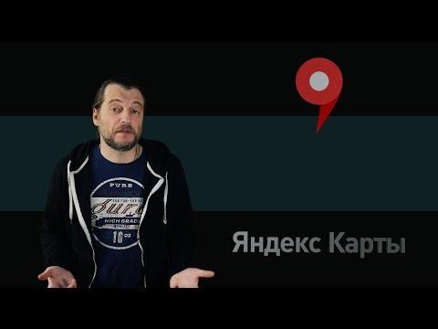 Как создавать собственные карты в Яндекс Картах для установки на сайт