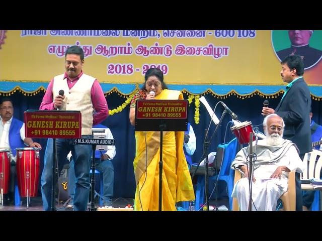 Ennai Eduthu Thannai Koduthu | Msv Tribute by Jayashri | Old melody | Tamil | Lyrics