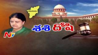 Supreme Court Declares VK Sasikala as Convict in #DACase || NTV