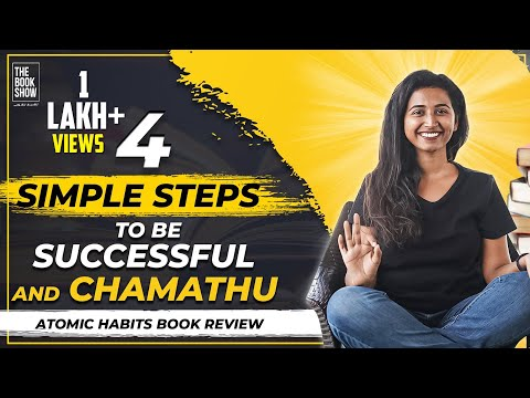 4 Simple Steps To Be Successful And Chamathu | Atomic Habits Book Review