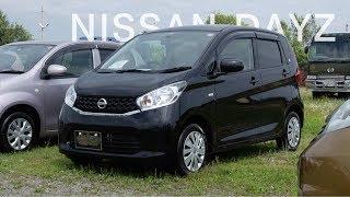 видео Автомобили Nissan Moco: продажа и цены
