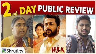 2nd Day NGK Public Review | NGK REVIEW | NGK MOVIE REVIEW | Suriya