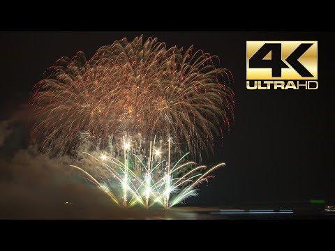⁽⁴ᴷ⁾ Emmerich Im Lichterglanz 2019 - Fireworks - Feuerwerk - Fireworks