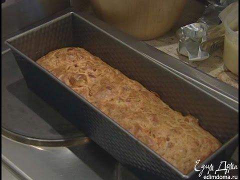 Рыбный пирог 24 рецепта с IamCOOK