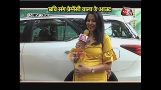 Unique Day Out With Would Be 'MOTHER' Chavvi Mittal