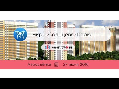 ЖК «ЛУЧИ» в Солнцево, ЛСР. Недвижимость-Москва — продажа