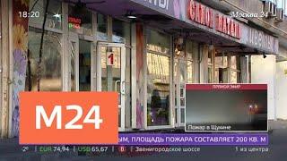 Смотреть видео С Зураба Церетели взыщут полмиллиона за снос самостроя - Москва 24 онлайн