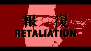 Damn The Maps - Retaliation
