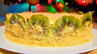 Торт без выпечки. Торт от цыганки без выпечки с фруктами. Gipsy cuisine.