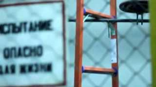 видео Стремянка диэлектрическая стеклопластиковая