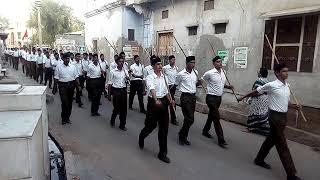Rss path sanchalan (ITC rajgarh 2017) प्राथमिक