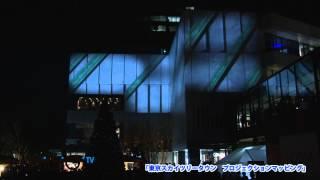 女優の吉本実憂さん(16)が30日、東京スカイツリー(東京都墨田区)で行われた「東京スカイツリータウン プロジェクションマッピング」のプレスプレビューにゲストとして登場。