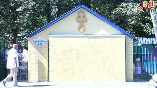 Відкриття греко-католицької церкви в Білій Церкві