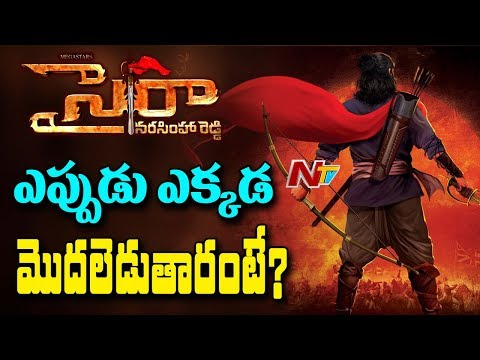 Chiranjeevi's Sye Raa Narasimha Reddy Shoot Mostly to take Part in Rayalaseema || NTV