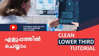 Lower Third Animations After Effects Malayalam Create Clean Lowerthird After Effects Tutorials