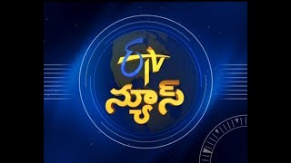 9 PM ETV Telugu News | 11th December 2018