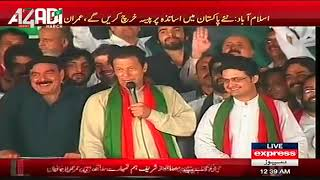 PTI Chairman Imran Khan Talk About Chacha Cricket.