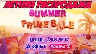 ☀ Летняя распродажа - реальные скидки на Banggood [BG Summer Sale]