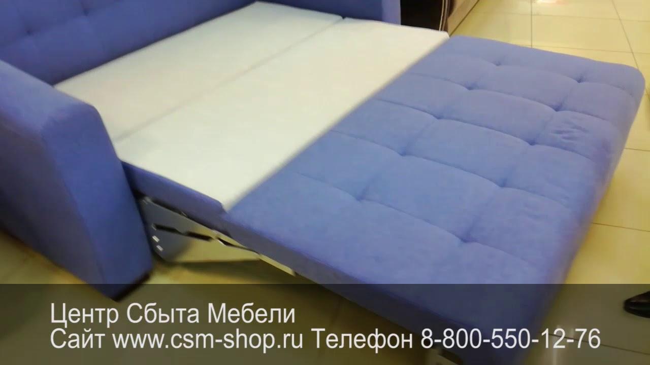Угловой диван купить Киев недорого - YouTube