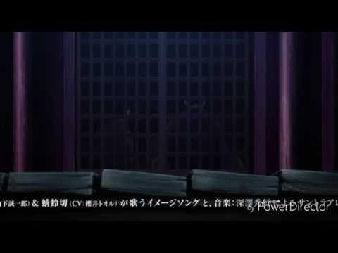 【活撃刀剣乱舞】第3話 薬研の医術