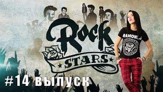 Rock Stars TV Элизиум Animal ДжаZ Александр Красовицкий 14 выпуск от 14 04 2015