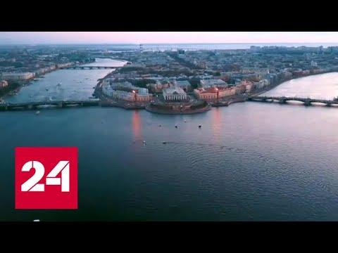 """""""Погода 24"""": циклон принес в Крым дожди - Россия 24"""