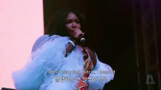[라이브] Lizzo(리조) - Truth Hurts 가사/해석