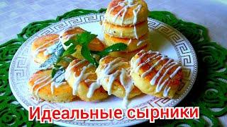 Сырники . Мой идеальный рецепт.Творожные- творожные, с легким цитрусовым ароматом