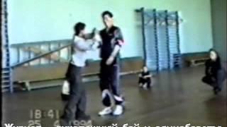 РБИ РРБ Русский стиль ГРУ Лавров 1994 Ч1 удары руками