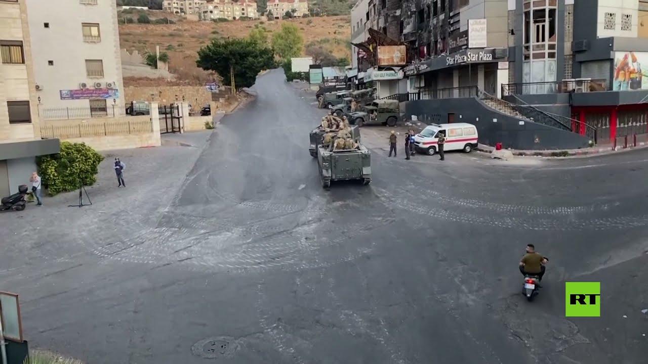 الجيش اللبناني ينتشر معززا بالدبابات في خلدة جنوب بيروت  - نشر قبل 34 دقيقة