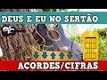 ♫ DEUS E EU NO SERTÃO AULA DE VIOLÃO SIMPLIFICADA BAIXE A CIFRA