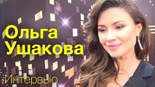 Ведущая Первого канала Ольга Ушакова передала привет азербайджанским зрителям