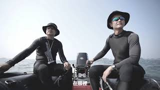 105年國慶短片-「國家生日,人民快樂」