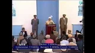 Friday Sermon 1 November 1996