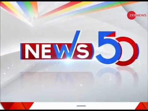 News50: Watch top news headlines of today, 14th Nov. 2018 | देखिए आज की बड़ी खबरें