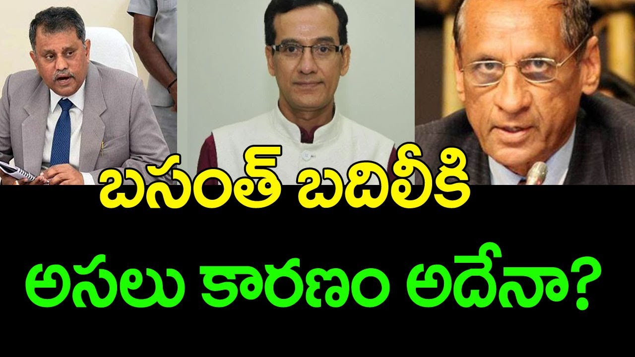 YS Jagan Administration Moves TTD Jeo Basanth Kumar