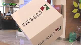 Dubai Economy Breast Cancer Event October 2018