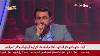 نقطة تماس - مقدمة يوسف الحسيني عن رواد صناعة السيارات في مصر والشرق الأوسط