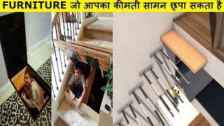 घरो के लिए खुफिया फर्नीचर | INCREDIBLE AND INGENIOUS HIDDEN ROOMS AND SECRET FURNITURE PART 3