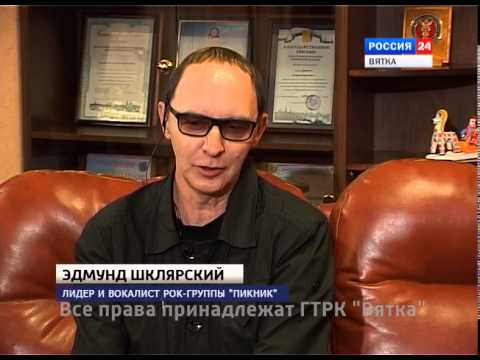 Новости Саранска сегодня
