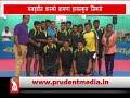 Prudent Media Konkani News 22 April 18 Part 5