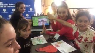 Всероссийский урок «Экология и энергосбережение»