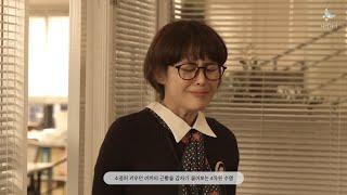 드라마 몰아보기 #5 고교처세왕 - 2편 (민석수영)