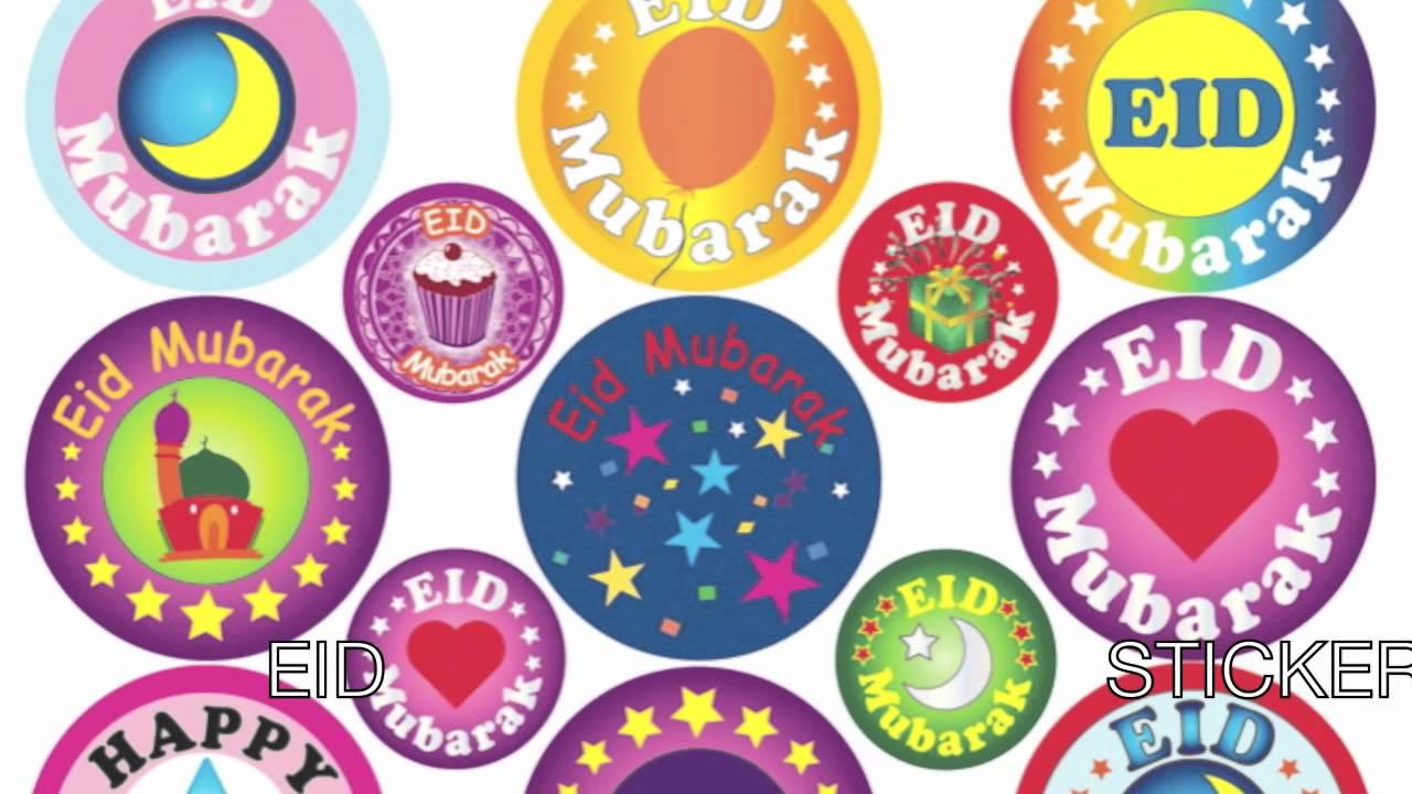 Eid Party Decorations