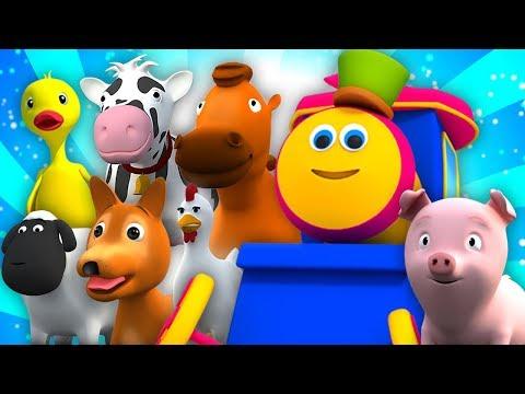 боб поезд   посещение фермы   фермы песни для детей   звуки ферма животных   Bob Train Visit To Farm